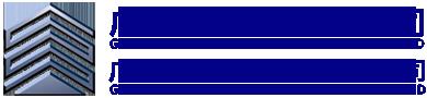广东德立实业有限公司 广州市ballbet贝博足彩焊接设备有限公司