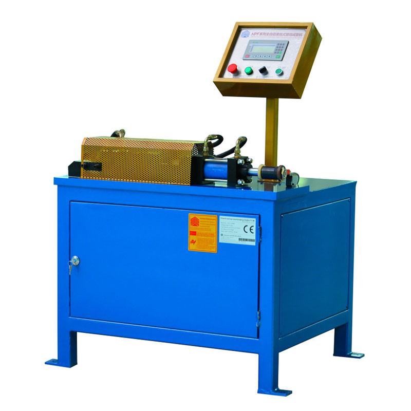 HPF系列全自动数控液压式管端成型机